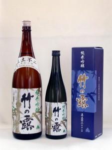 純米吟醸「竹の露」