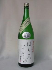 純米大吟醸「はくろすいしゅ」出羽燦々39