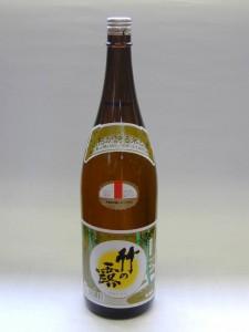 清酒「竹の露」