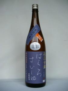 純米吟醸原酒「はくろすいしゅ」出羽の里60
