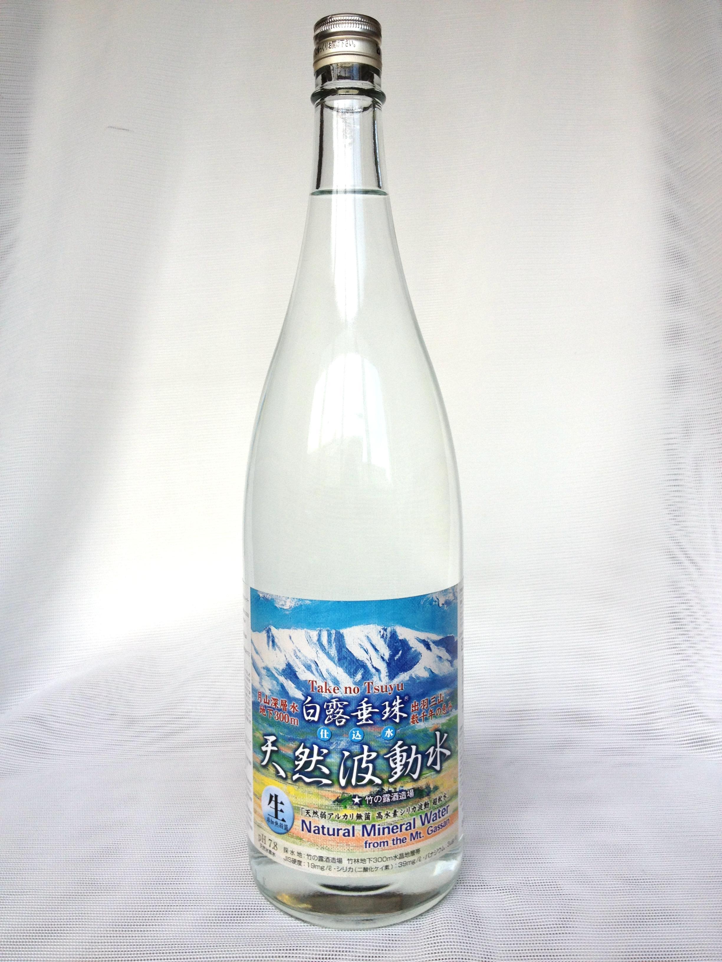 仕込水 シリカ天然水